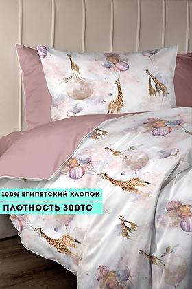 Комплект постельного белья в стране жирафов