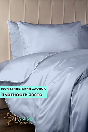 Комплект постельного белья Голубой Премиум Сатин