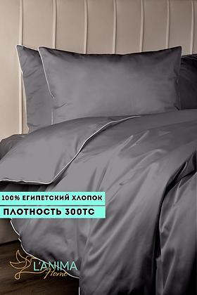 Комплект постельного белья Темный серый Премиум Сатин