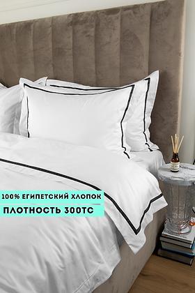 Отельное постельное белье Simple, цвет белый с черной полосой