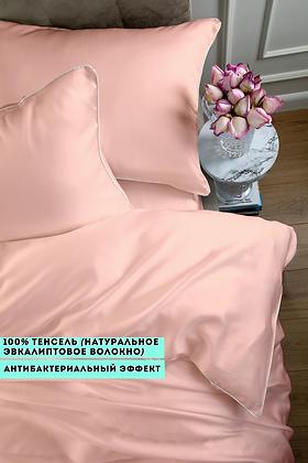 Однотонное постельное белье из тенселя, цвет персиковый