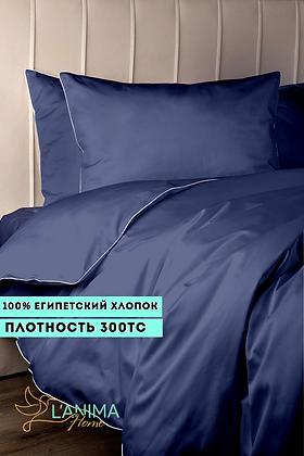 Комплект постельного белья Темно-синий Премиум Сатин