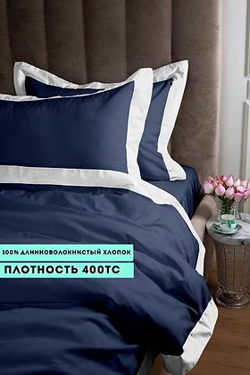Отельное постельное белье Megan, синее с белой полосой
