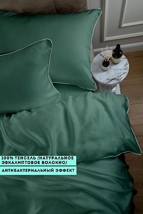 Однотонное постельное белье из тенселя, цвет изумрудный