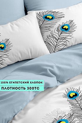 Комплект постельного белья Чернильные перья