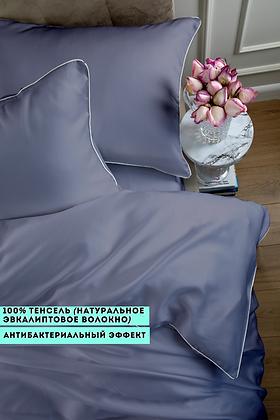 Однотонное постельное белье из тенселя, цвет черника