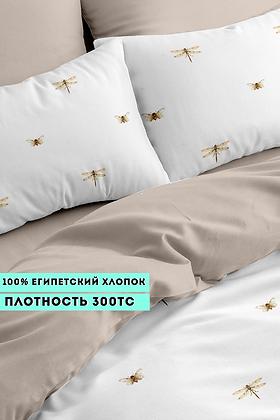Комплект постельного белья Стрекозы