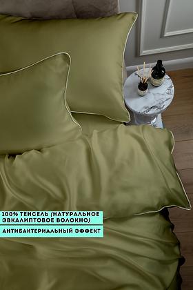 Однотонное постельное белье из тенселя, цвет олива