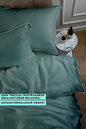Однотонное постельное белье из тенселя, цвет хвоя