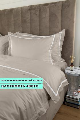 Отельное постельное белье Simple, бежевое с белой полосой