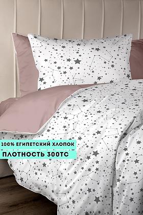 Комплект постельного белья Млечный путь