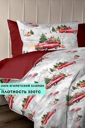 Комплект постельного белья Новогоднее такси
