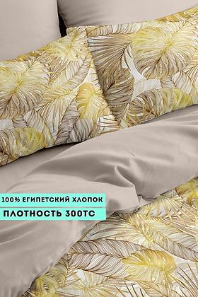 Комплект постельного белья Золотые листья