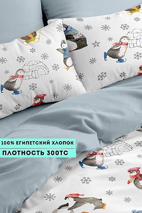 Комплект постельного белья Пингвинчики