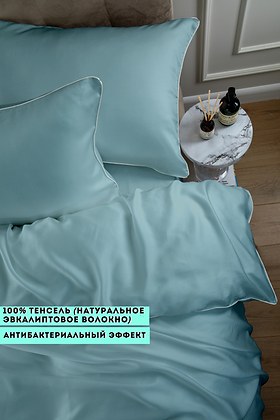 Однотонное постельное белье из тенселя, цвет тиффани