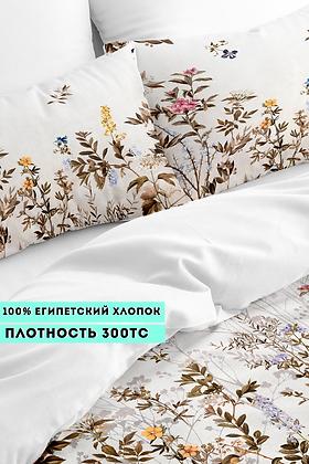 Комплект постельного белья Сумеречный лес
