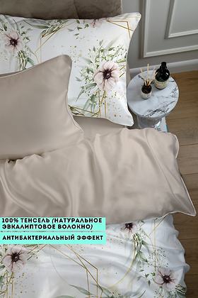 Комплект постельного белья Нежные цветы и геометрия