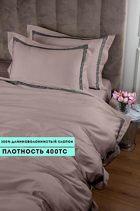 Отельное постельное белье Santanta, цвет темная пудра