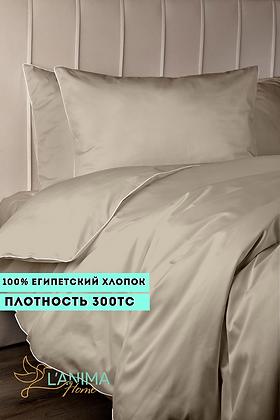 Комплект постельного белья Бежевый Премиум Сатин