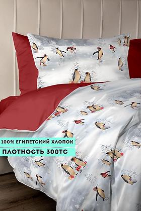 Комплект постельного белья Пингвины