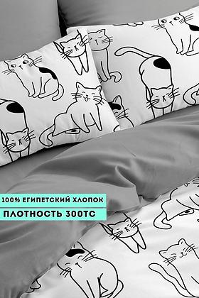 Комплект постельного белья Милые котейки