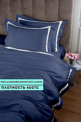 Отельное постельное белье Santanta, цвет синий с белыми полосами