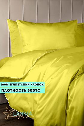 Комплект постельного белья Желтый Премиум Сатин