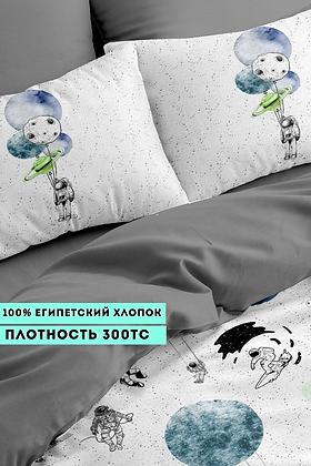 Комплект постельного белья Космонавт