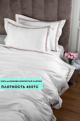 Отельное постельное белье Santanta,цвет белый с пудровыми полосами
