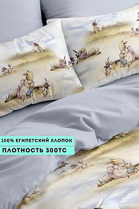 Комплект постельного белья Кролики на ферме