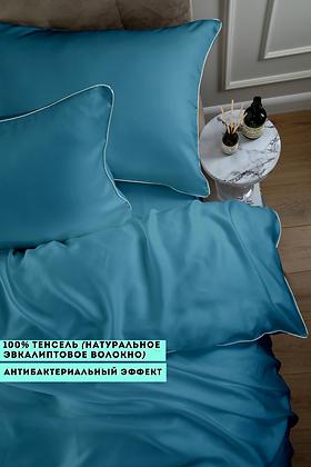 Однотонное постельное белье из тенселя, цвет бирюзовый