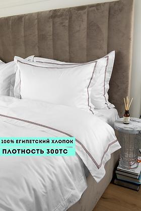 Отельное постельное белье Simple, цвет белый с пудровой полосой