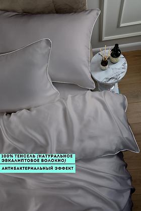 Однотонное постельное белье из тенселя, цвет серый стальной