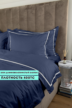 Отельное постельное белье Simple,синее с белой  полосой