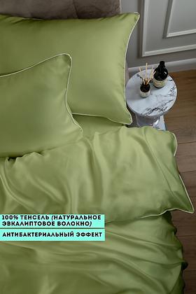 Однотонное постельное белье из тенселя, цвет травяной