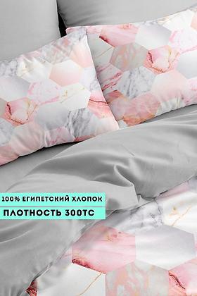Комплект постельного белья Мраморные гексагоны