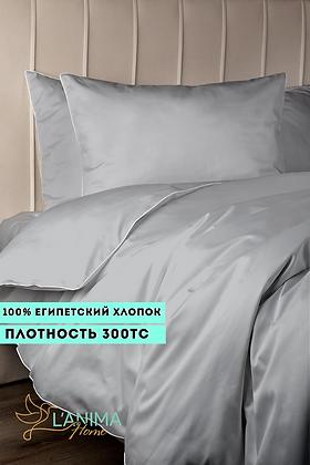 Комплект постельного белья Светлый серый Премиум Сатин