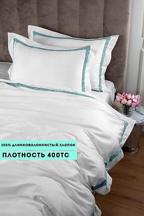Отельное постельное белье Simple, цвет белый с бирюзовой  полосой