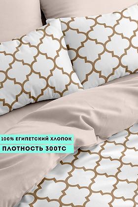 Комплект постельного белья Венецианская решетка
