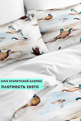Комплект постельного белья Фазаны