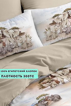 Комплект постельного белья Слоники на закате