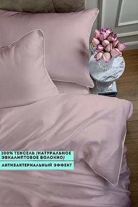 Однотонное постельное белье из тенселя, цвет лилово-пудровый