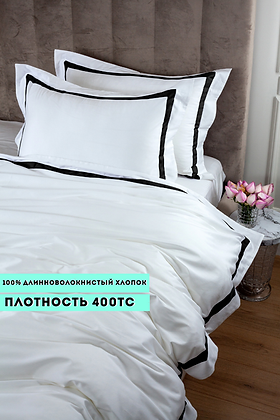 Отельное постельное белье Santanta,цвет белый с черными полосами