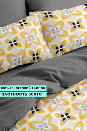 Комплект постельного белья Жёлтый калейдоскоп
