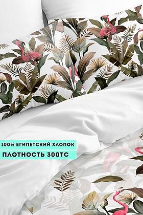 Комплект постельного белья Фламинго в тропиках