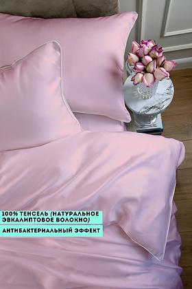 Однотонное постельное белье из тенселя, цвет конфетный