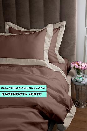 Отельное постельное белье Megan, бронзовое с белой  полосой