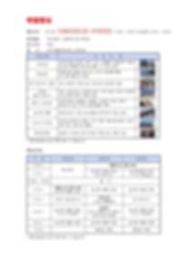19.08.13--대한민국 어린이 디자인 페스티벌 부대행사(홈페이지)00