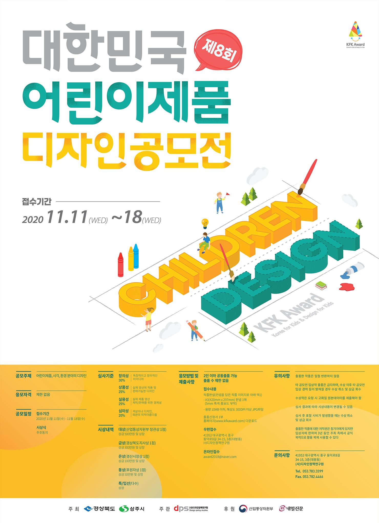 2020_포스터최종