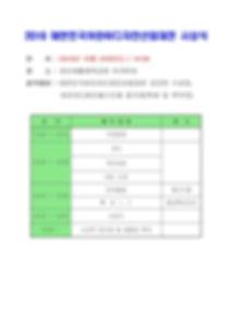 19.08.13--대한민국 어린이 디자인 산업대전 공모전 시상식안내(홈페
